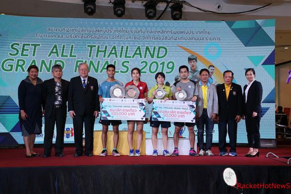 """""""มอบรางวัลชนะเลิศ SET All Thailand Grand Final 2019"""""""